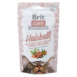 Snack Hairball Ördekli Kedi Ödülü 50 Gr