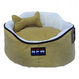 Oval Köpek Yatağı Hardal S 50x50 Cm
