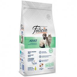Felicia Az Tahıllı Yetişkin Tavuklu-Hamsili Kedi Maması 12 Kg