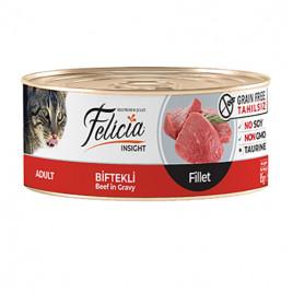 Tahılsız Biftekli Fileto Kedi Konservesi 24x85 Gr