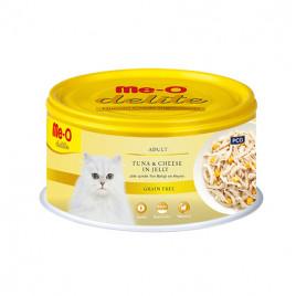 MeO Delite Jöle İçinde Ton & Peynir Tahılsız Kedi Konserve 6x80 Gr